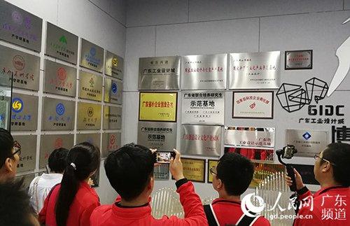 浅谈顺德广东工业设计城的发展